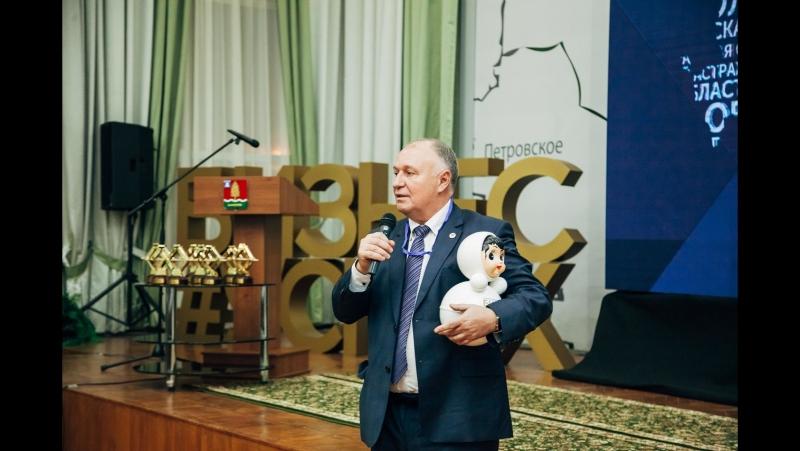 Трансляция форума «Моногорода. Бизнес-успех» в Котовске. «Вести. Тамбов»