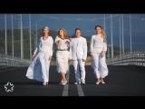 Балаган Лимитед - Не губи любовь