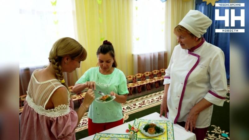 Родители чебоксарских дошколят оценили новое меню.