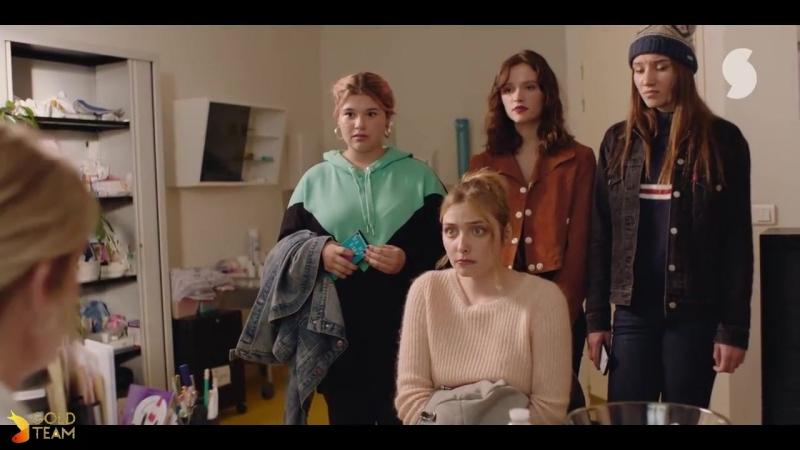 СТЫД: Франция / SKAM: France (1 сезон 4 серия 4 отрывок)