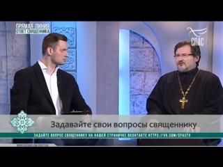 Протоиерей Александр Абрамов - Где был Бог? О трагедии в Кемерово и о йоге.HD