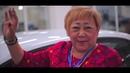 GTIME CORPORATION 24 05 2018г Вручение Автомобиля партнеру из Риддера