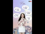 [CLIP/OFFICIAL] 171227 #IRENE #아이린 #레드벨벳 Shilla Duty Free
