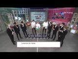 [VK][171114] MONSTA X full episode @ After School Club (Ep.290)