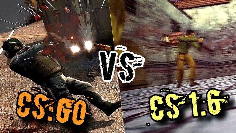 [CS GO vs. CS 1.6]