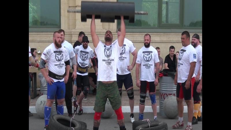 Руслан Пуставой Чемпионат России по силовому экстриму Астрахань