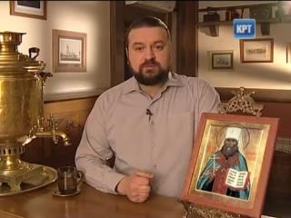 """Владимир - . (из цикла """"День ангела"""")"""