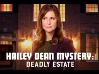 Расследование Хейли Дин Брак ради убийства (2018)
