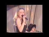 Татьяна Иванова и гр.Комбинация - Бухгалтер (live)
