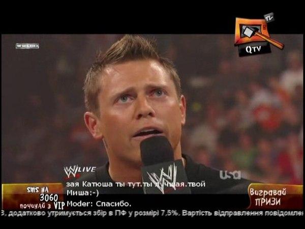 WWE RAW 13.09.2010 (QTV)