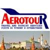 Туристическая компания АЭРОТУР