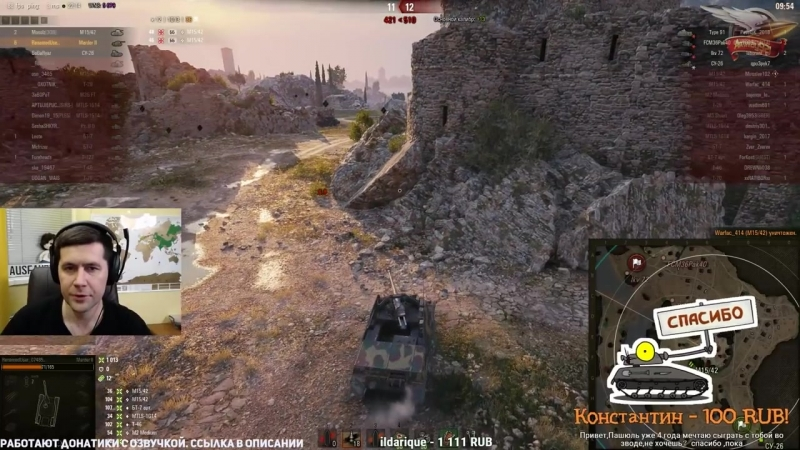 [Amway921WOT] Marder II - Маленький босс - Он как Jagdpanzer E 100 на 3 уровне
