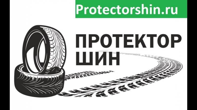 Vossen CV3 Protectorshin.ru