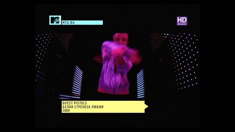 DJ Smash feat Shahzoda - Между небом и землёй (Tecktonik remix) HD TV