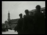 Харьков- февраль 1943 г