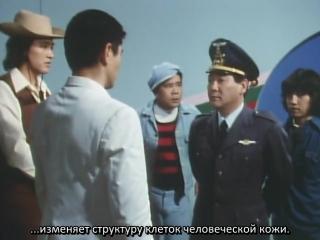 [FRT Sora] Himitsu Sentai Goranger - 04 [480p]
