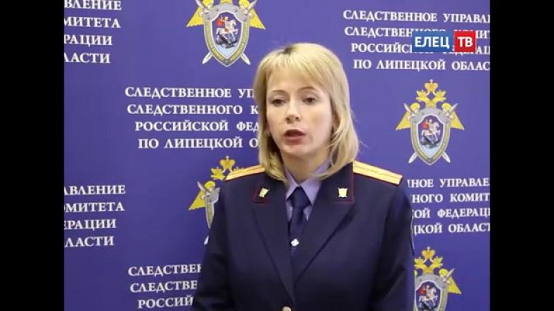 В Липецкой области следователи устанавливают обстоятельства смерти двух детей и их матерей при пожарах