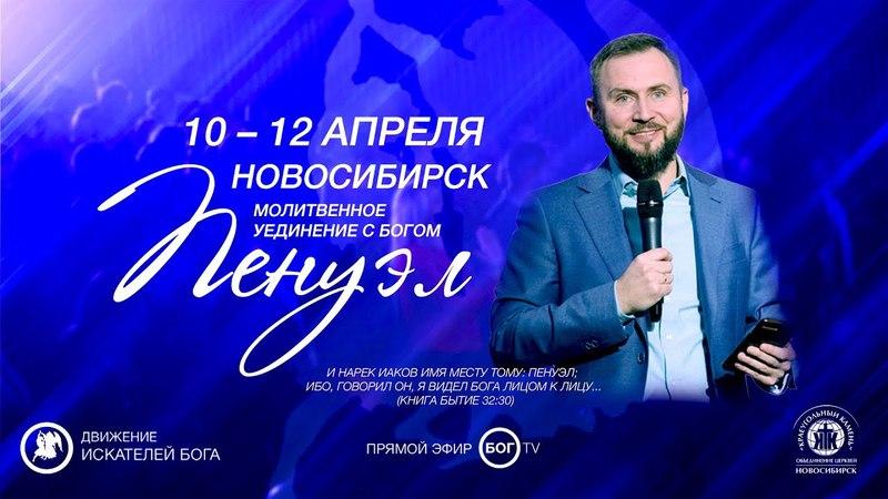 Сергей Шидловский «Даром ли богобоязн Иов» («Пенуэл», НСК 18)