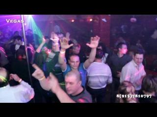 Ночной клуб Vegas