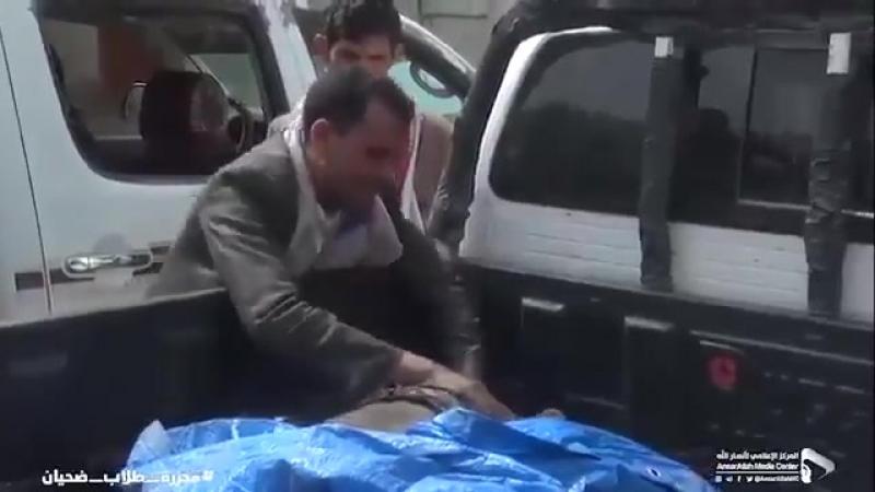 От удара саудовской коалиции в Йемене погибли более 40 детей в Сааде.