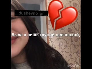 20180309_163214_178.mp4