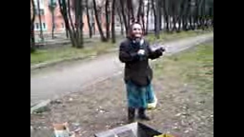 Бабуся-зажигает.3gp