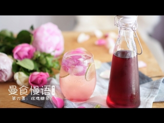 The best gift for womеn - The rose paste of Damascus 女人最好的礼物 - 大马士革玫瑰酱!