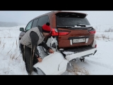 Black & White Team Уничтожил обвес на LEXUS LX 570 за 500.000 рублей