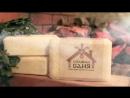 Группа компаний ПТК Контур Производство товаров для бани и сауны. Соляная Баня (1)