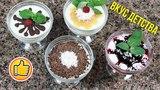 Нежный Молочный Кисель (Мусс), Вкус Детства! Канал ВО! с Юлией Ковальчук