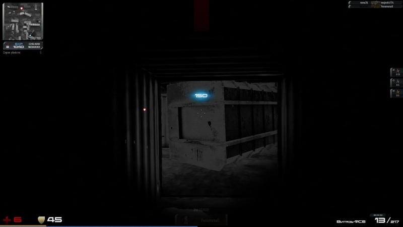 Когда иполит позвал играть пвп на конченный сервер.Где он сам не может попасть и начинает кидать грены.