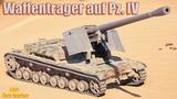 Waffentrager auf Pz. IV Волновался , но Не сдался !!! 1vs5 Песчаная река