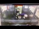 Махач в лифте