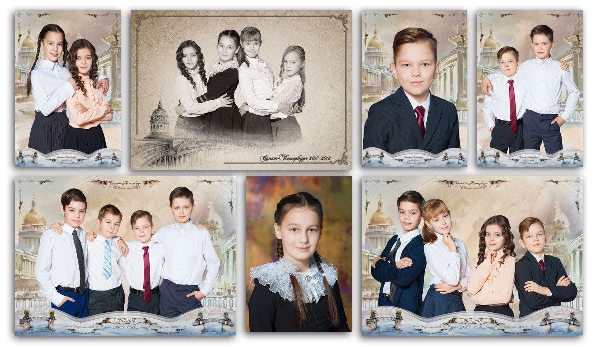 Фотосессия всанкт-петербургской школе №640(4-е классы)  . Портретная исюжетная фотосъёмка