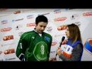 Интервью защитника команды Родина Слободян Михаила