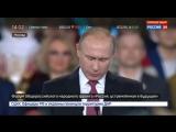 Новости на «Россия 24»  •  Выступление Владимира Путина на форуме
