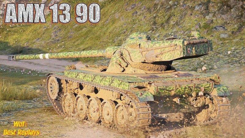AMX 13 90 : Нешуточный Нагиб * 5400 урона 10 фрагов , Орлик и Пул