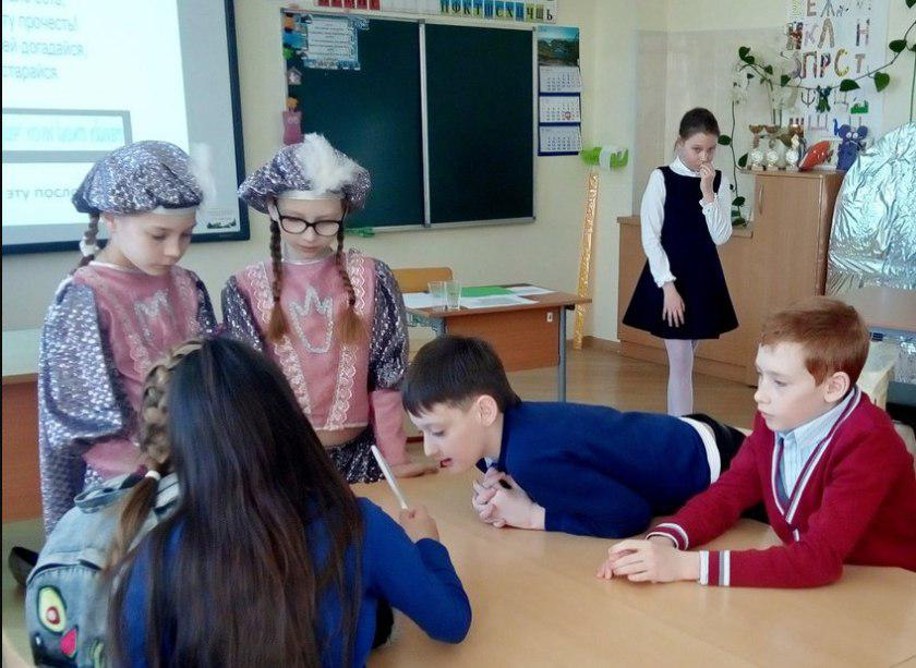 Четвероклашки из Лианозова заняли третье место в городском конкурсе чтения