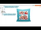 Как добавить сетку, фон и стикеры на макет с подушкой