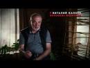 Виталий Калоев. Исповедь мстителя (Новые русские сенсации, НТВ, 3.06.2018)