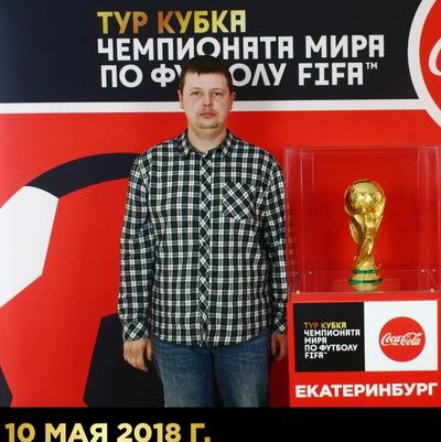 Алексей Замятин