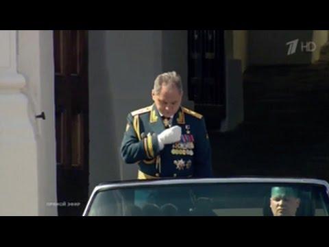 Шойгу перекрестился. Парад Победы в Москве 2015.