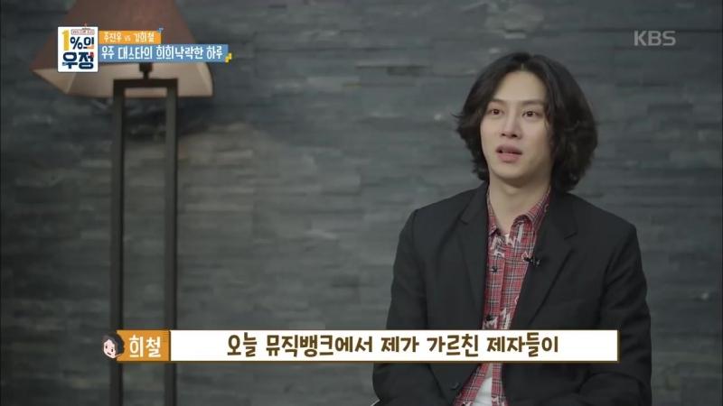 1의 우정 - 취재 인생 주진우 기자X아이돌 게임 걸그룹 인생 김희철. 20180303
