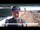 Экипаж Васильева одержал вторую победу на ралли-рейде Africa Eco Race