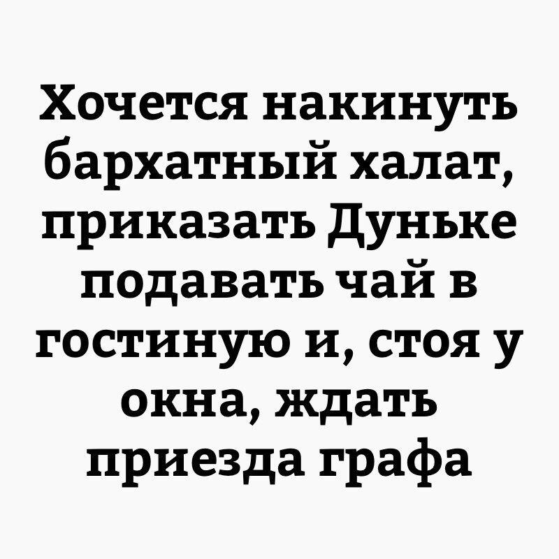 https://pp.userapi.com/c834200/v834200157/1145a3/IM1pfFw_X7c.jpg
