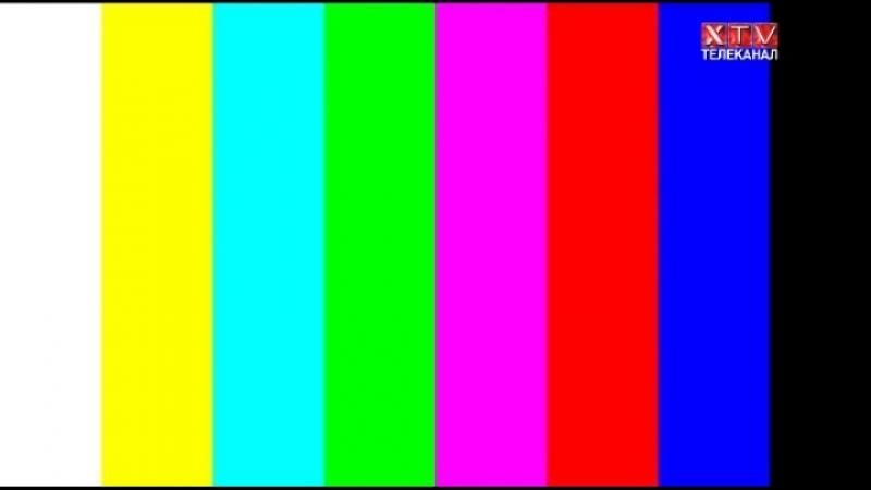 Телеканал XTV