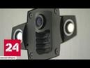 Камеры с распознаванием лиц установят на подмосковных многоэтажках Россия 24