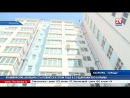 Открытие ЖК Кристалл сюжет ТРК Крым24