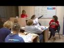 Вести-Москва • Студенты МГИМО готовят возрастных волонтеров к ЧМ-2018