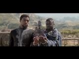 Чёрная Пантера - Технология Ваканды
